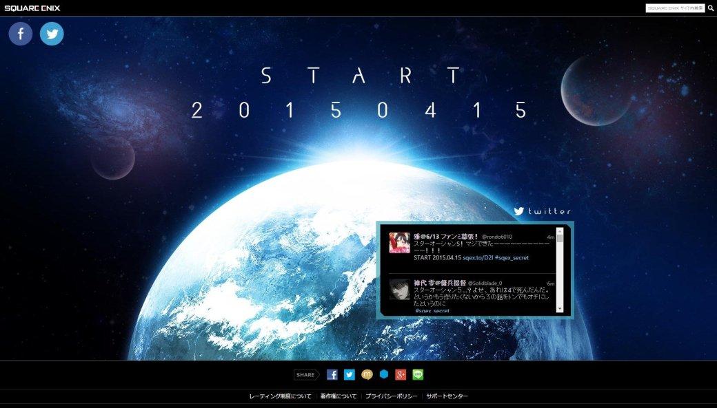 Анонс и первые подробности Star Ocean 5 - Изображение 7