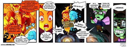 Канобу-комикс. Весь первый сезон - Изображение 16