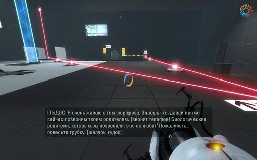 Прохождение Portal 2. По ту сторону портала - Изображение 11