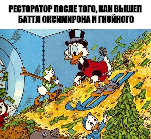 Оксимирон VS Гнойный: отборные мемы по главному баттлу 2017. - Изображение 10
