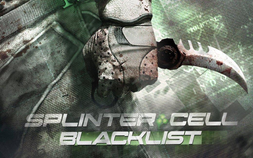 Детали. 3 ключевых предмета гардероба Splinter Cell Blacklist - Изображение 3
