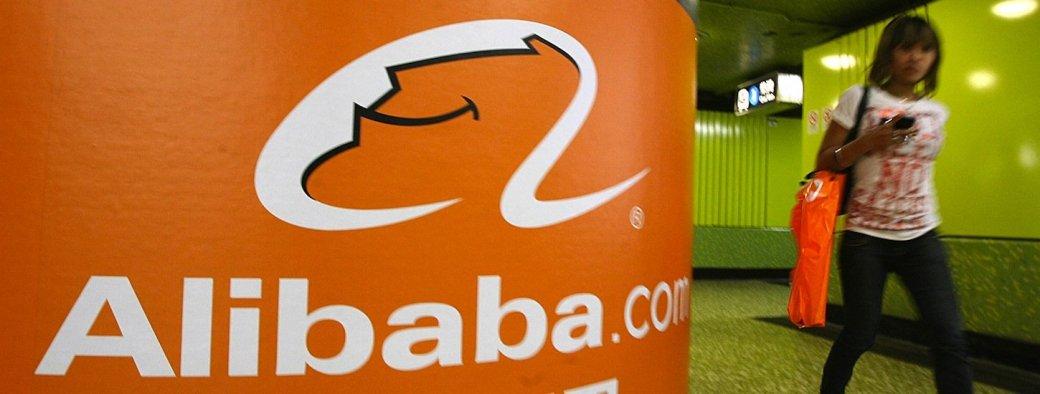 Alibaba попробует себя в киноиндустрии - Изображение 1