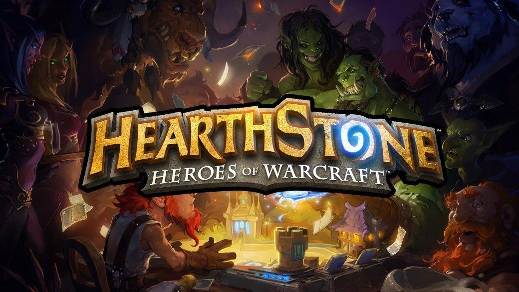 30 миллионов игроков в Hearthstone. Среди них — я и моя мама - Изображение 3