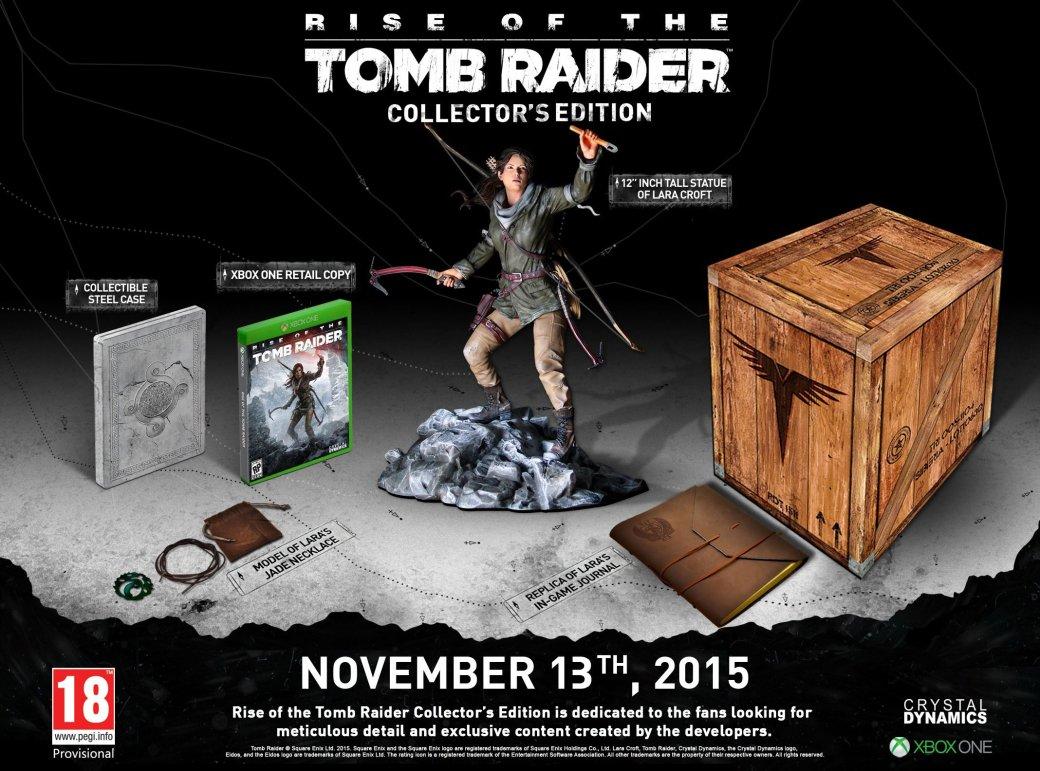 Коллекционное издание Rise of the Tomb Raider стоит $150 - Изображение 1