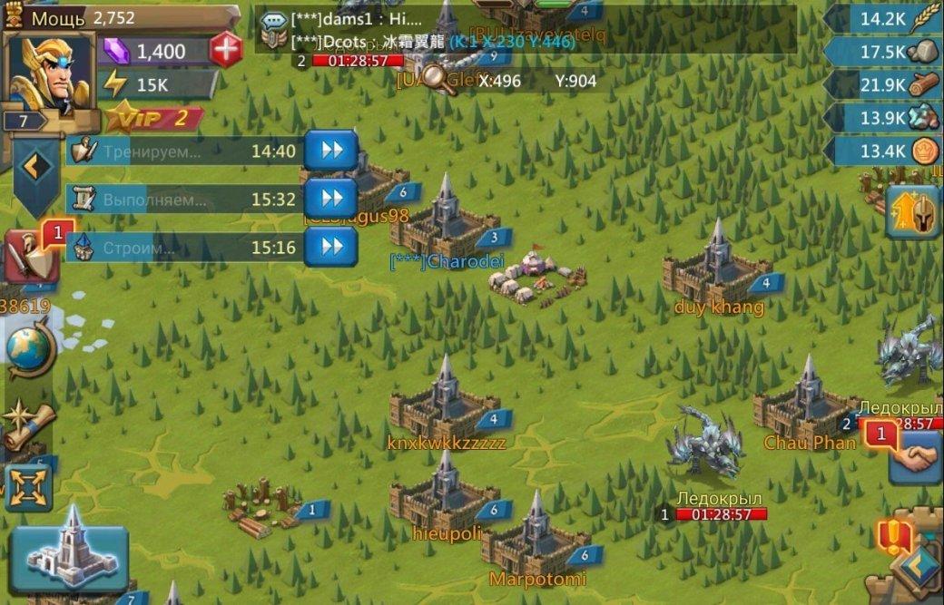 Lords Mobile — во что играть после Travian - Изображение 10