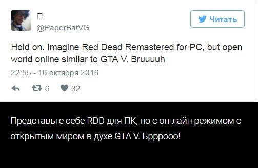 Как интернет высмеял тизер Rockstar - Изображение 6