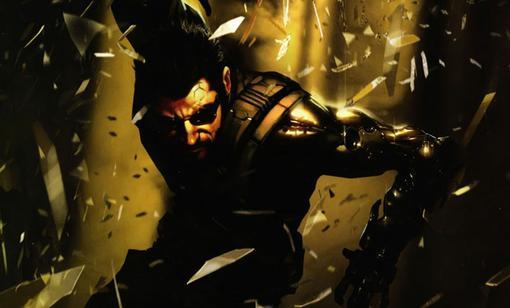 Комиксы: Deus Ex: Human Revolution. - Изображение 1