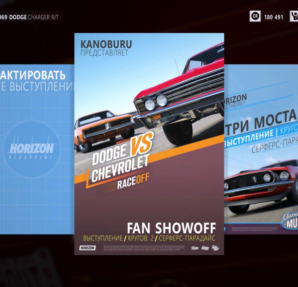 Рецензия на Forza Horizon 3 - Изображение 5