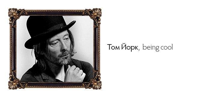Альбом недели: Atoms for Peace «AMOK» - Изображение 6