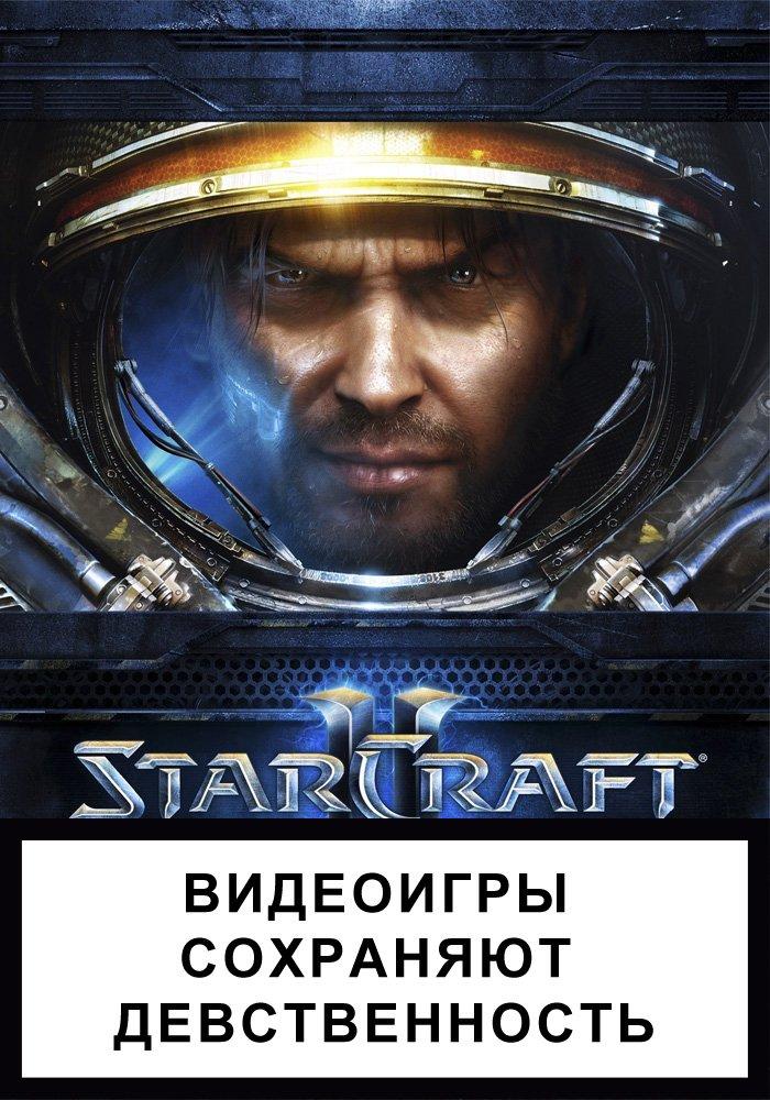 29 обложек видеоигр, если бы в России ввели «Антиигровой закон». - Изображение 2