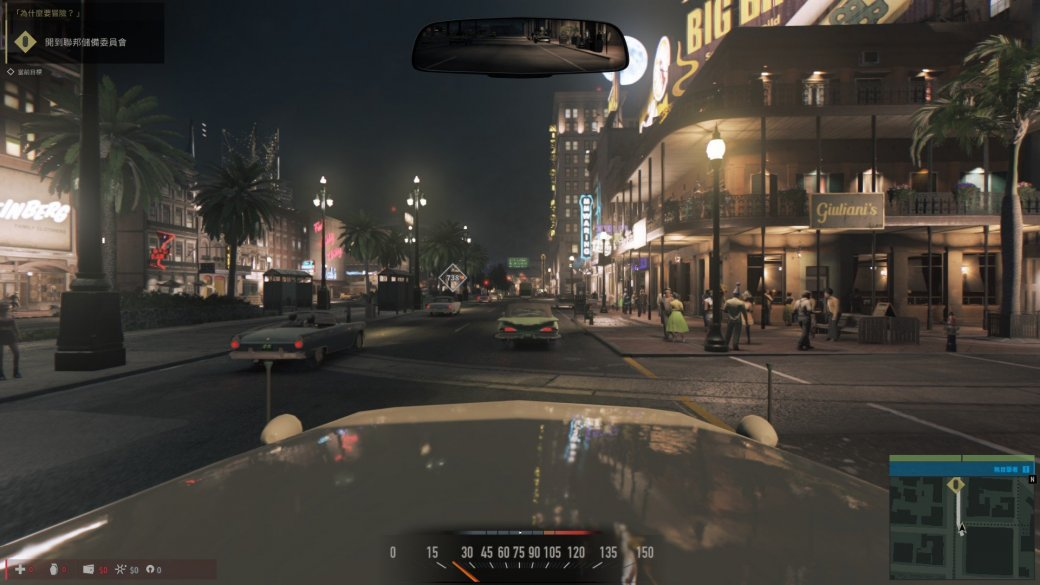 20 изумительных скриншотов Mafia 3 - Изображение 4