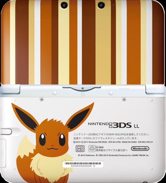 В Японии мужчина украл у ребенка редкую 3DS - Изображение 1