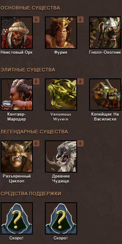 Чего ждать от Might & Magic: Heroes VII. - Изображение 15