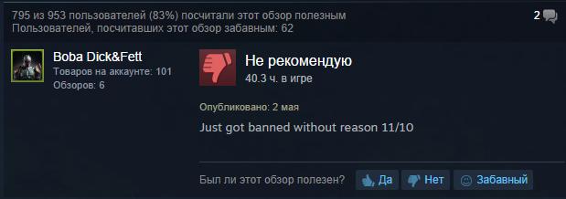 Rockstar запретила моды в GTA V - Изображение 2