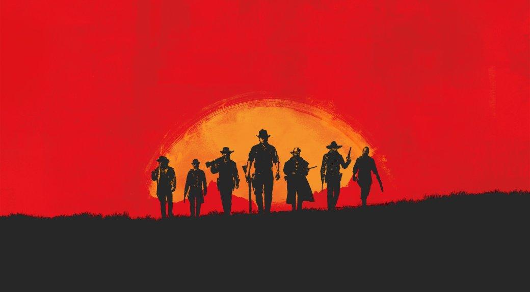 Трейлер Red Dead Redemption2. Наши ожидания - Изображение 1