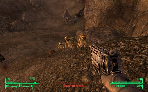 Fallout: New Vegas. Прохождение - пешком по пустошам Мохаве - Изображение 4