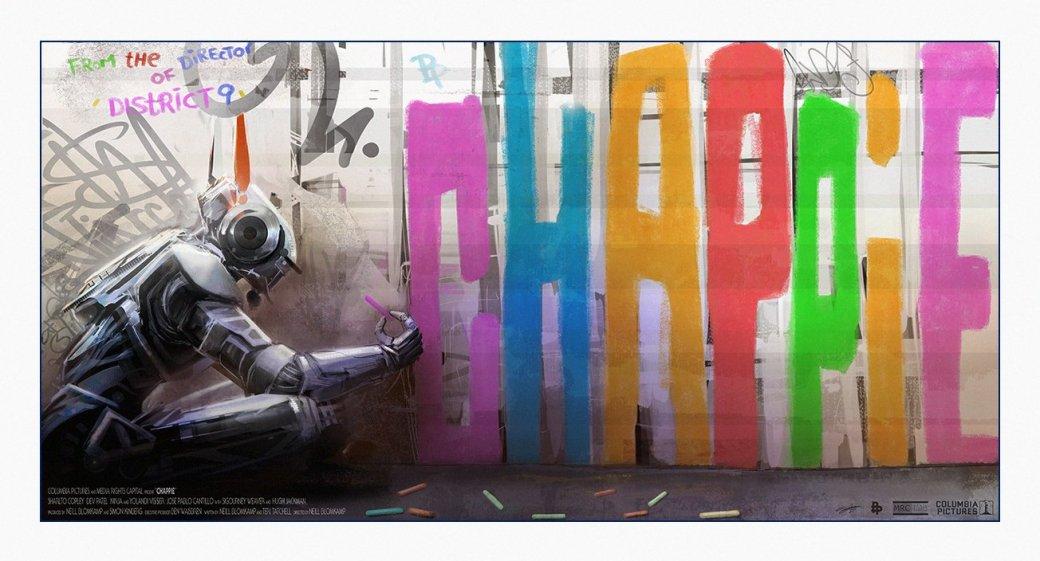 Робот по имени Чаппи - Изображение 10