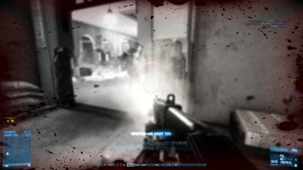 Рецензия на Battlefield 3: Close Quarters - Изображение 4