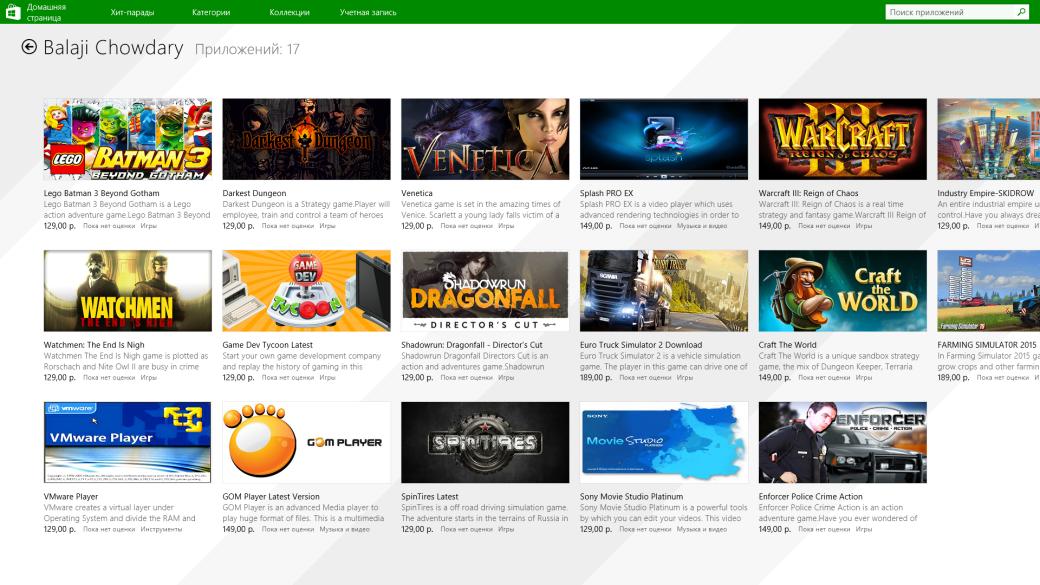 Darkest Dungeon незаконно продают в Windows Store за бесценок - Изображение 1