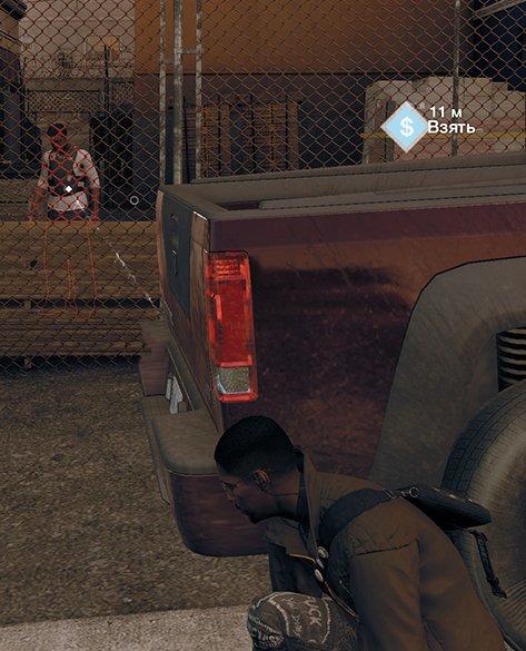 Ультимативный гайд по Watch Dogs 2 - Изображение 13