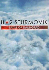«Ил-2 Штурмовик: Битва за Сталинград» – фото обложки игры