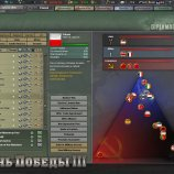 Скриншот Hearts of Iron 3 – Изображение 2