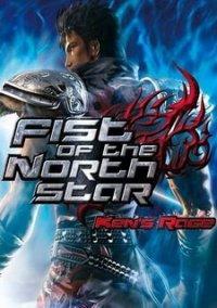 Fist of the North Star: Ken's Rage – фото обложки игры