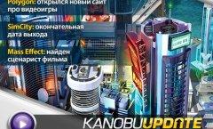 Kanobu.Update (25.10.12)
