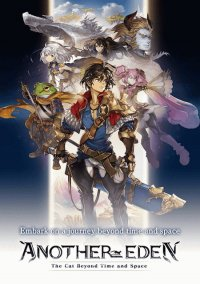 Another Eden: The Cat Beyond Time and Space – фото обложки игры
