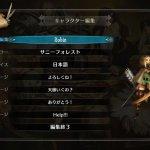 Скриншот Dragon's Crown Pro – Изображение 21