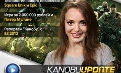 Kanobu.Update (08.06.12)