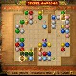 Скриншот Секрет фараона – Изображение 3