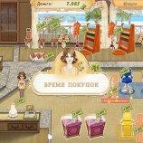 Скриншот Свадебный салон – Изображение 1