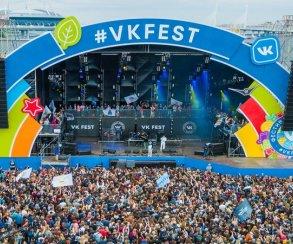 Вконце июля вСанкт-Петербурге пройдет фестиваль VKFest