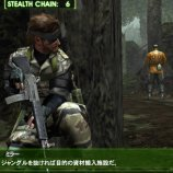 Скриншот Metal Gear Solid: Social Ops – Изображение 2