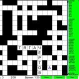 Скриншот Word Fit Puzzle – Изображение 6