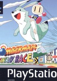 Bomberman Fantasy Race – фото обложки игры