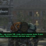 Скриншот Fallout 2 – Изображение 12