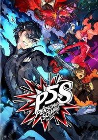 Persona 5 Scramble: The Phantom Strikers – фото обложки игры