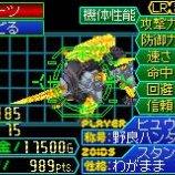 Скриншот Cyber Drive Zoids – Изображение 5
