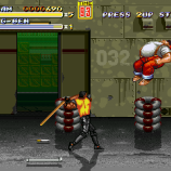 Скриншот Streets of Rage Remake – Изображение 1