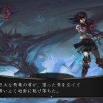 Скриншот Stranger of Sword City – Изображение 7