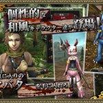 Скриншот Izanagi Online – Изображение 4
