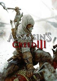 Assassin's Creed 3 – фото обложки игры
