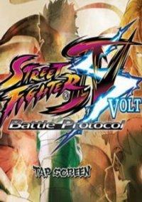 Street Fighter 4: Volt – фото обложки игры