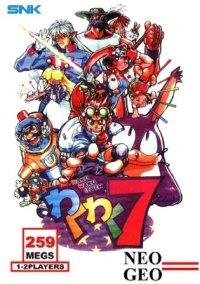 Waku Waku 7 – фото обложки игры