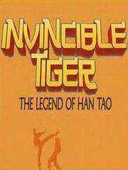 Invincible Tiger: The Legend of Han Tao – фото обложки игры