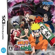 Naruto RPG 3: Reijuu vs. Konoha Shoutai