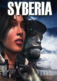 Syberia – фото обложки игры