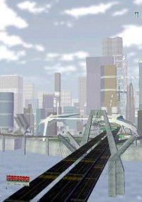NetSphere – фото обложки игры